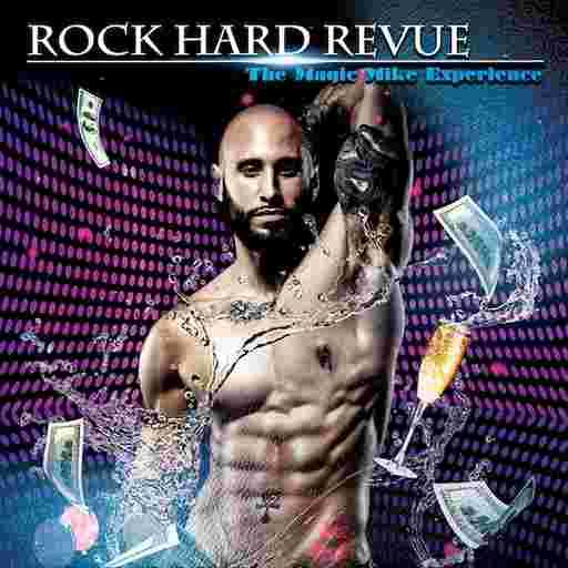 Rock Hard Store